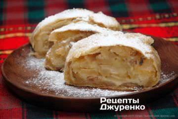 Штрудель с яблоками - рецепт с фото