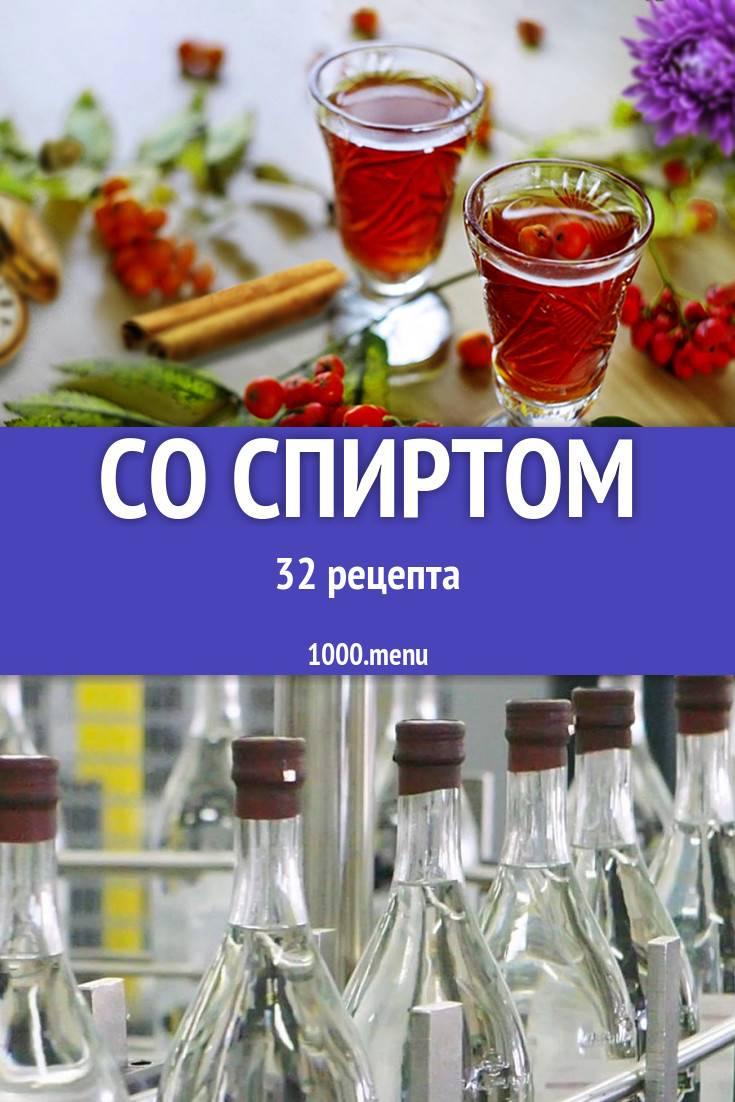 Имбирный эль - потрясающий слабоалкогольный напиток
