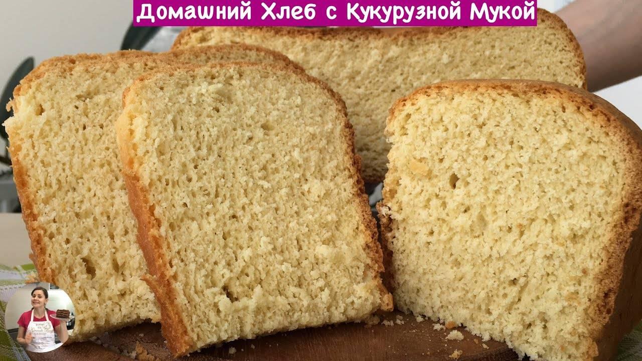 Постный вариант кукурузного хлеба на опаре пулиш в духовке: как испечь по рецепту джеффри хамельмана