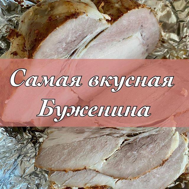 Медальоны под соусом из красной смородины с хрустящей картошечкой