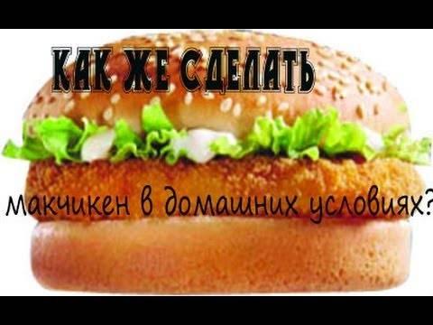 Куймак турецкий