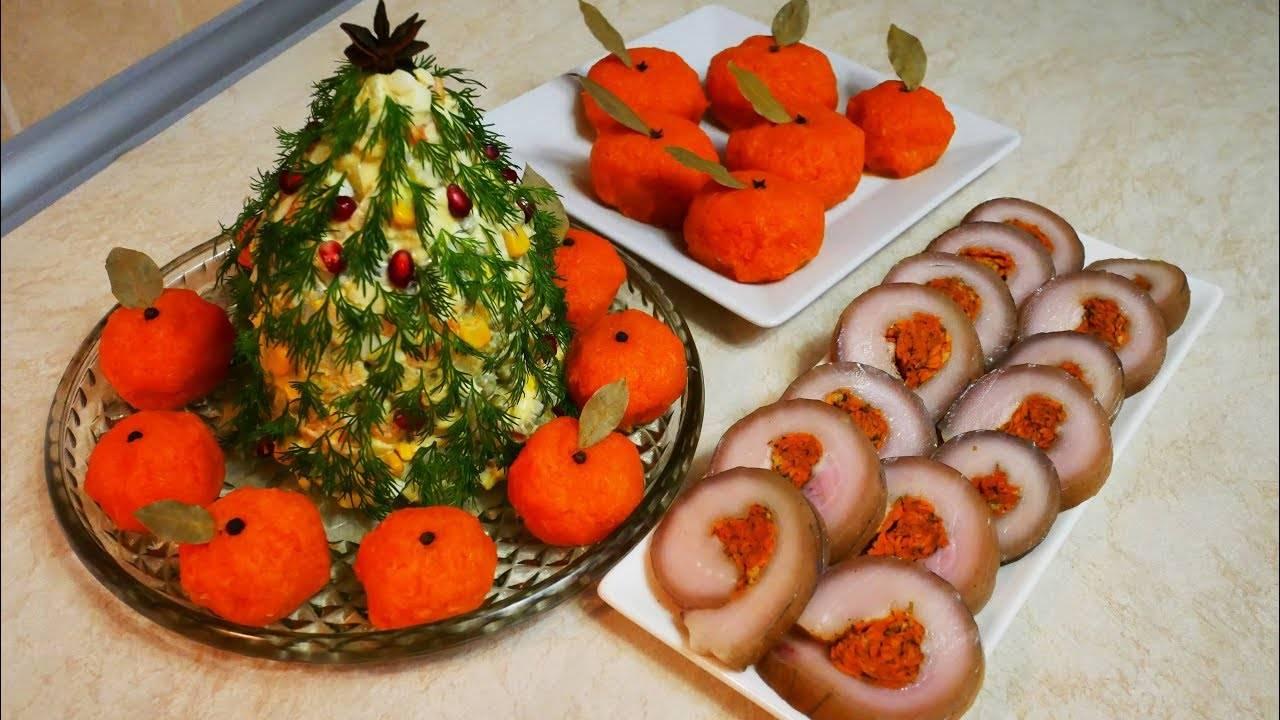 Яркая и вкусная закуска мандаринки на праздничный стол