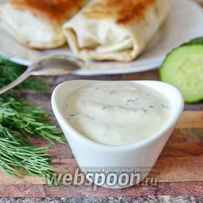 Чесночный соус - пошаговые рецепты приготовления на основе сметаны, майонеза, томата или оливкового масла
