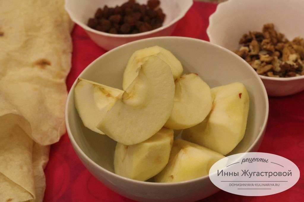Яблочный штрудель из лаваша