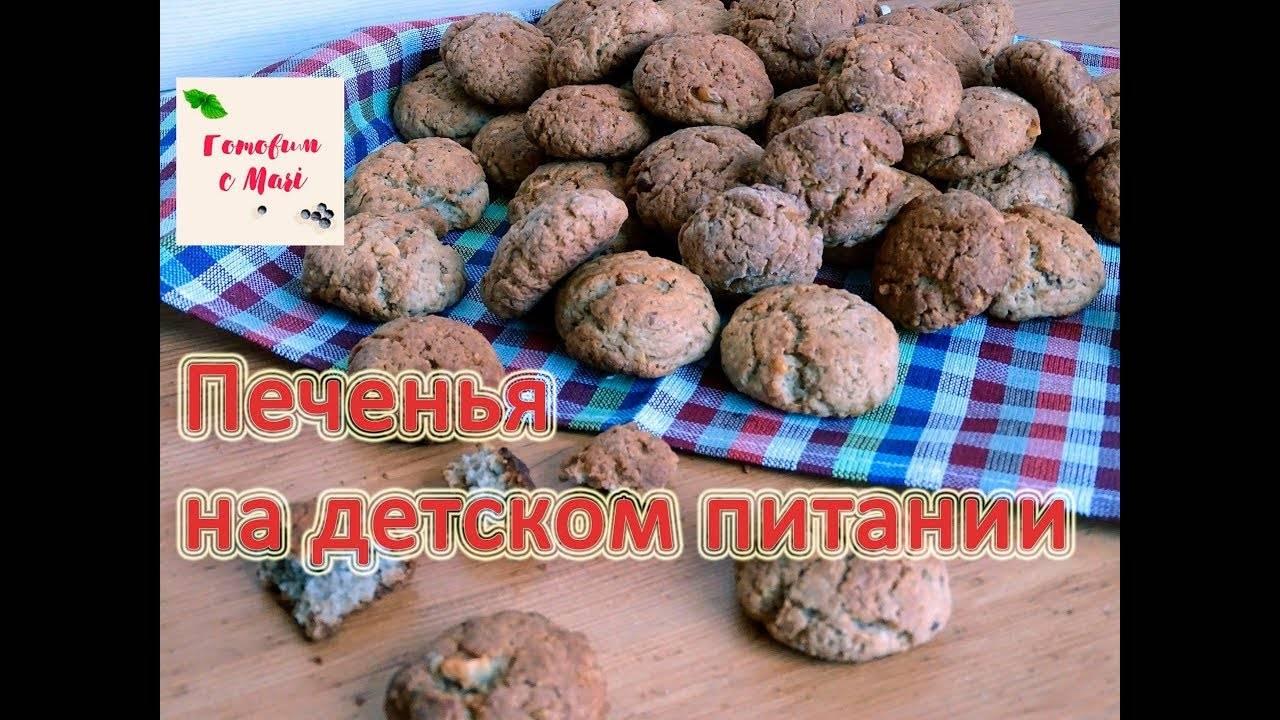 Блюда из детского пюре - рецепты с детским фруктовым пюре - запись пользователя валентина (valjuhov) в сообществе кулинарное сообщество в категории десерты, сладости, конфеты, мороженое - babyblog.ru