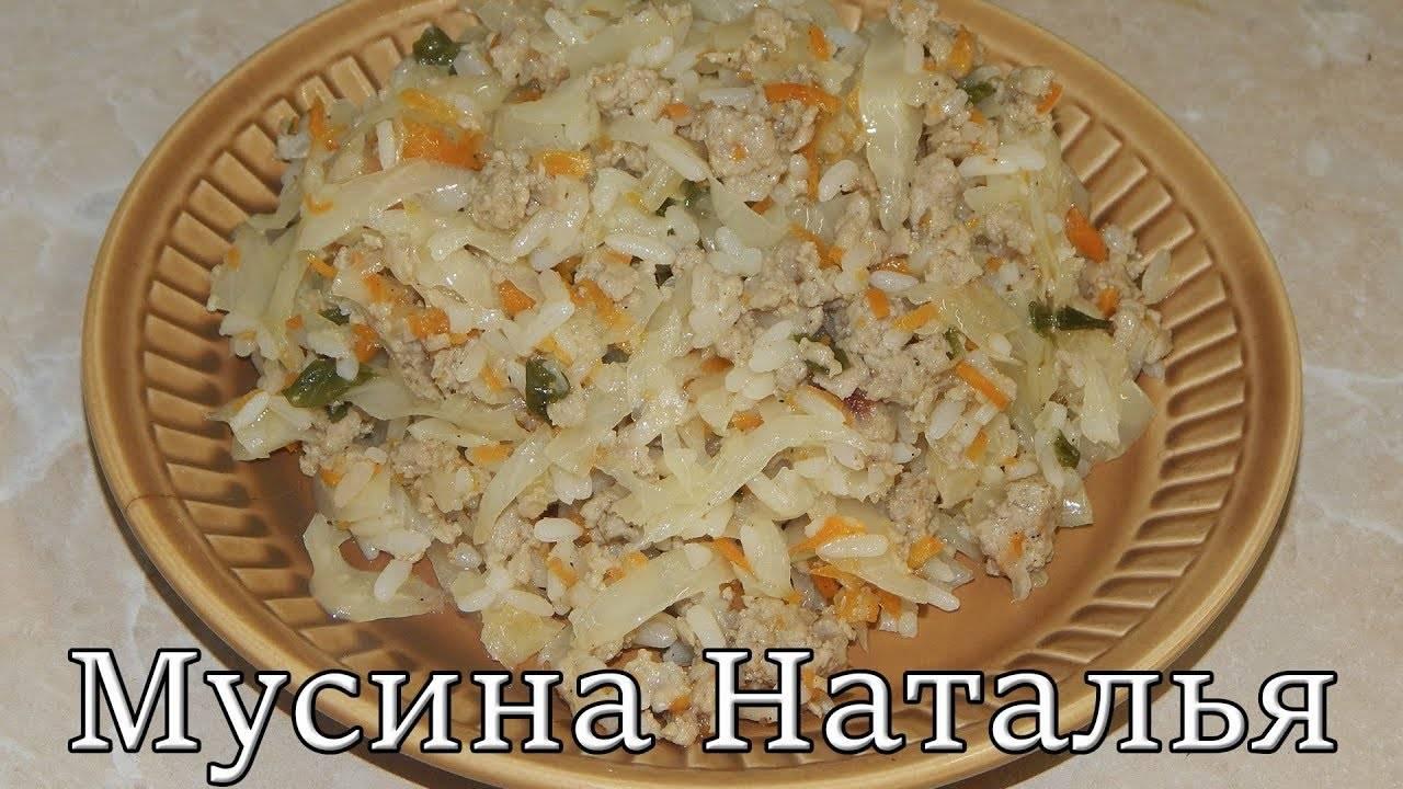 Тушеная капуста с рисом: рецепт с фото, секреты приготовления