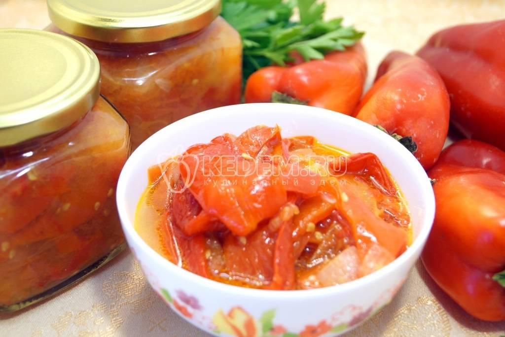 Лечо из болгарского перца - рецепты джуренко