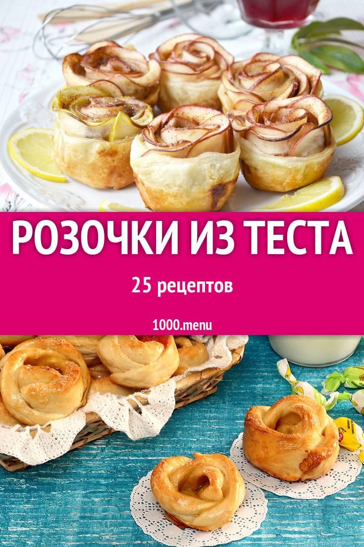 Слойки с творогом - 7 пошаговых фото в рецепте