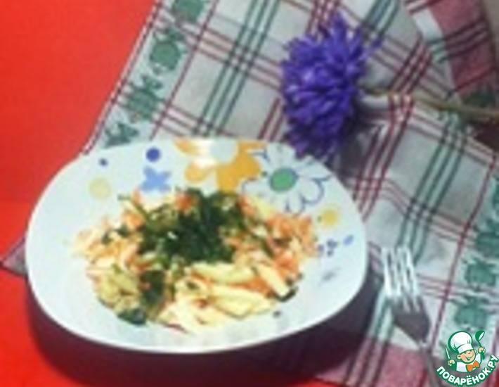 Поиск по запросу «салат с корейской морковью и яблоком»