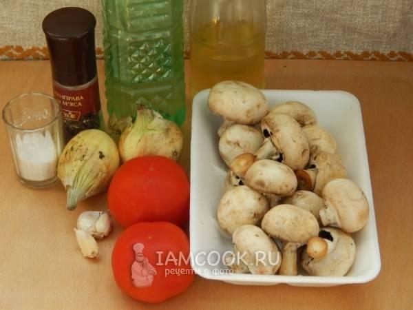 Икра из шампиньонов — ягоды грибы