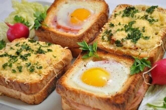 """Омлет со стручковой фасолью """"сытный завтрак"""""""