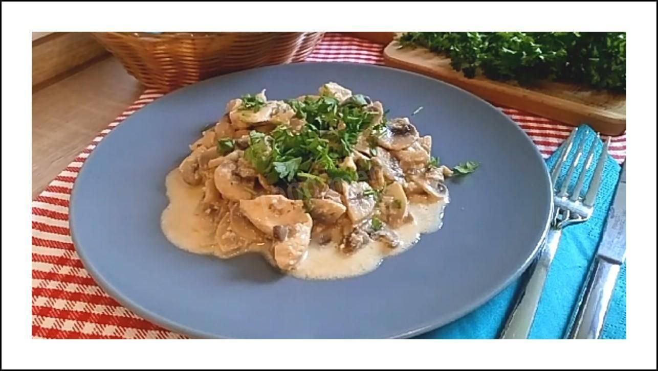 Фрикасе из курицы с грибами. пошаговый рецепт с фото • кушать нет