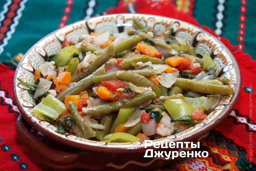 Фасоль красная тушеная с овощами рецепты
