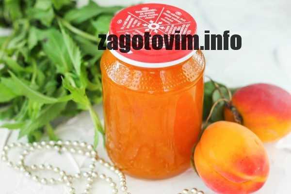 Варенье из абрикосов без косточек: рецепт на зиму с фото