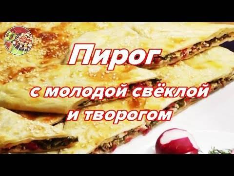 """Рыбный пирог """"влюбленная парочка"""""""