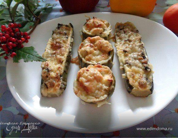 Фаршированные кабачки - лодочки. - запись пользователя алёна (alenakaretnikova) в сообществе кулинарное сообщество в категории блюда из овощей - babyblog.ru