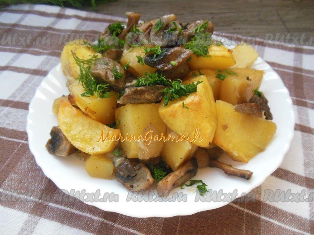Картошка с баклажанами в духовке рецепт