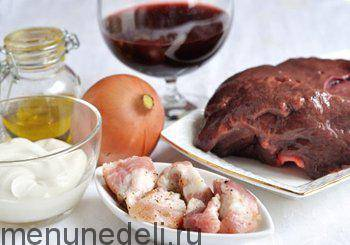 Куриная печень с грибами в вине