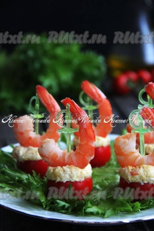 Лосось, фаршированный креветками – праздничный рецепт с пошаговыми фото