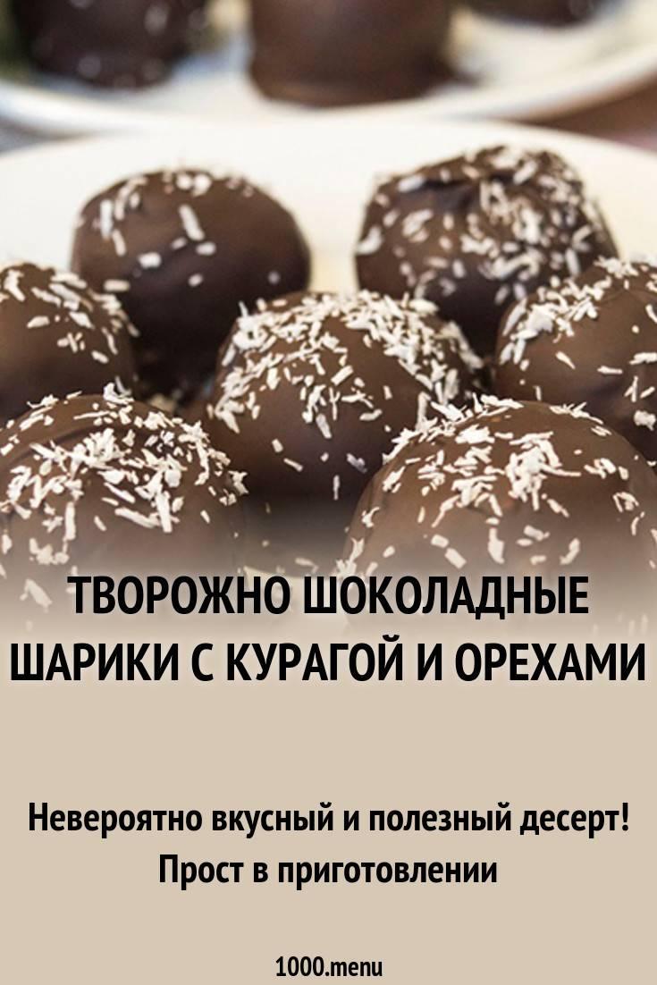 Шоколадный хлеб: рецепты хлеба с шоколадом для хлебопечки, духовки
