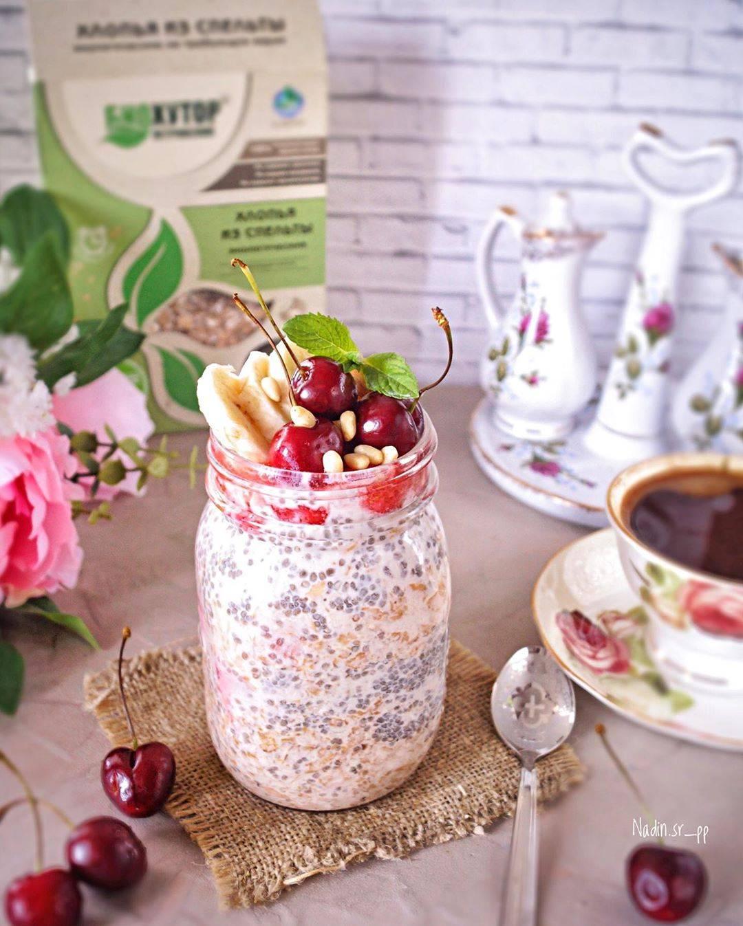 Овсянка и семена чиа: отличный завтрак для бодрого дня!
