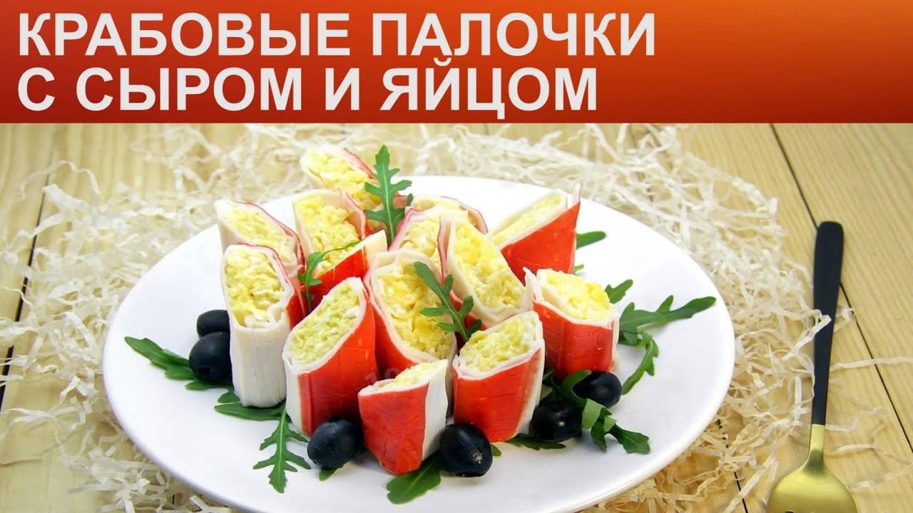 Закуска из лука: пошаговый рецепт с фото