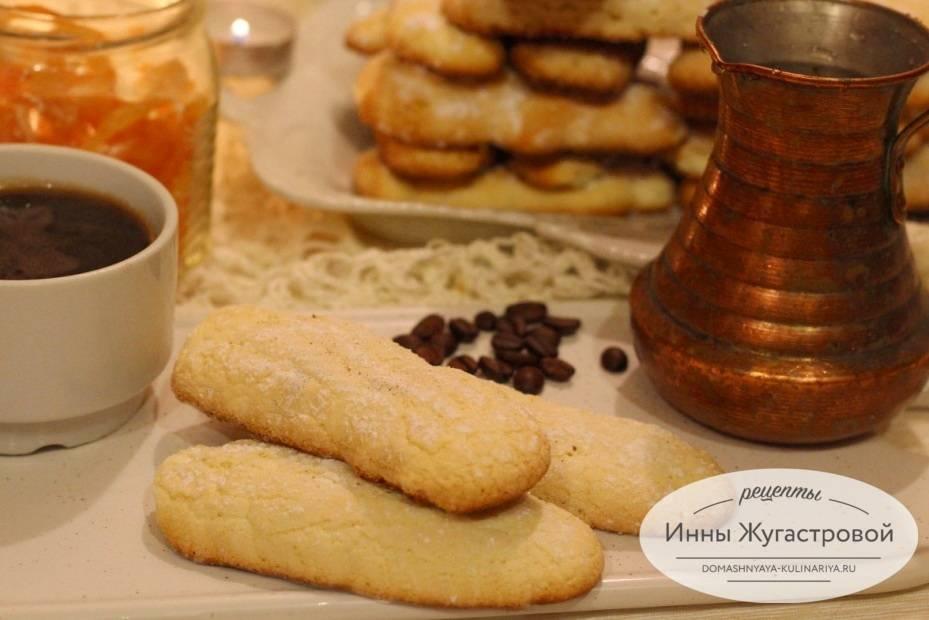 Ванильно-сливочное печенье