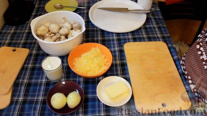 Пирог из лаваша «а-ля жюльен»