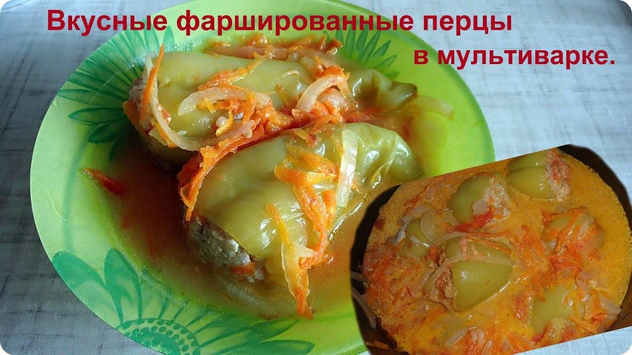 Фаршированный перец на овощной подушке