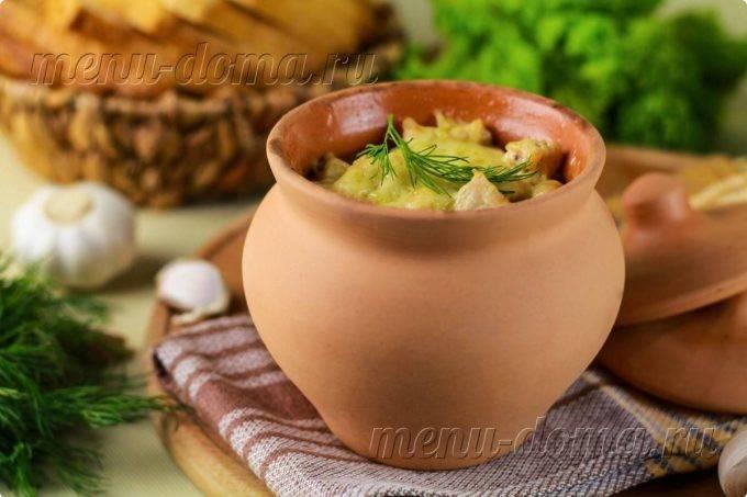Картошка с мясом в горшочке по-простому