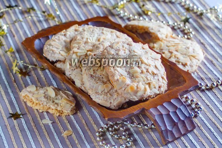 Миндальное печенье по госту