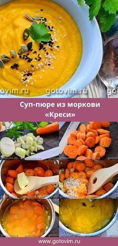 Глазированная морковь | cookingtime.ru