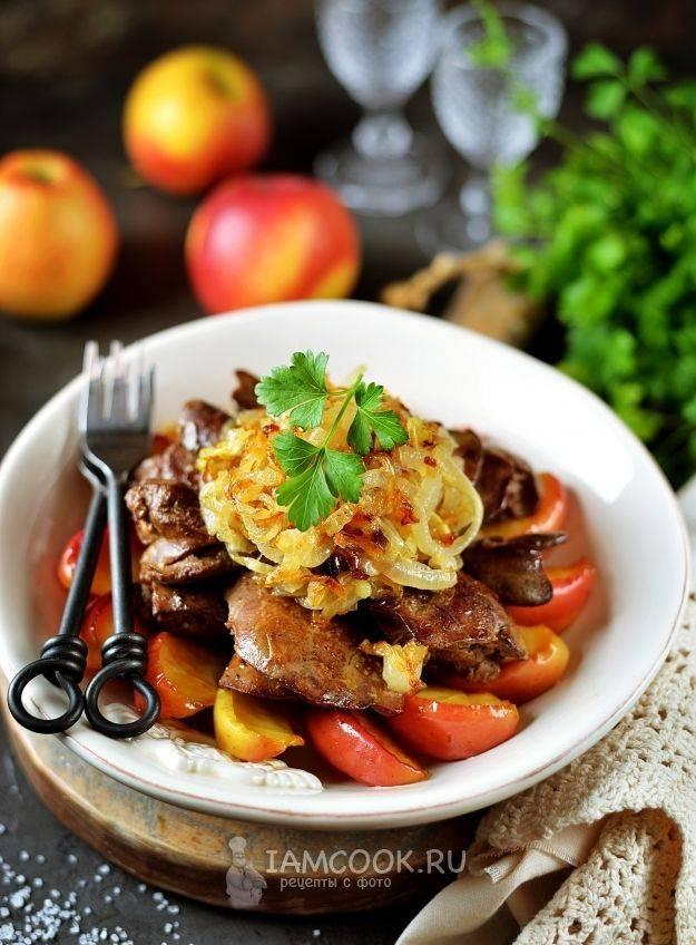 Куриная печень с болгарским перцем и луком