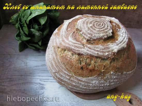 Рецепт вкусного и полезного хлеба со шпинатом