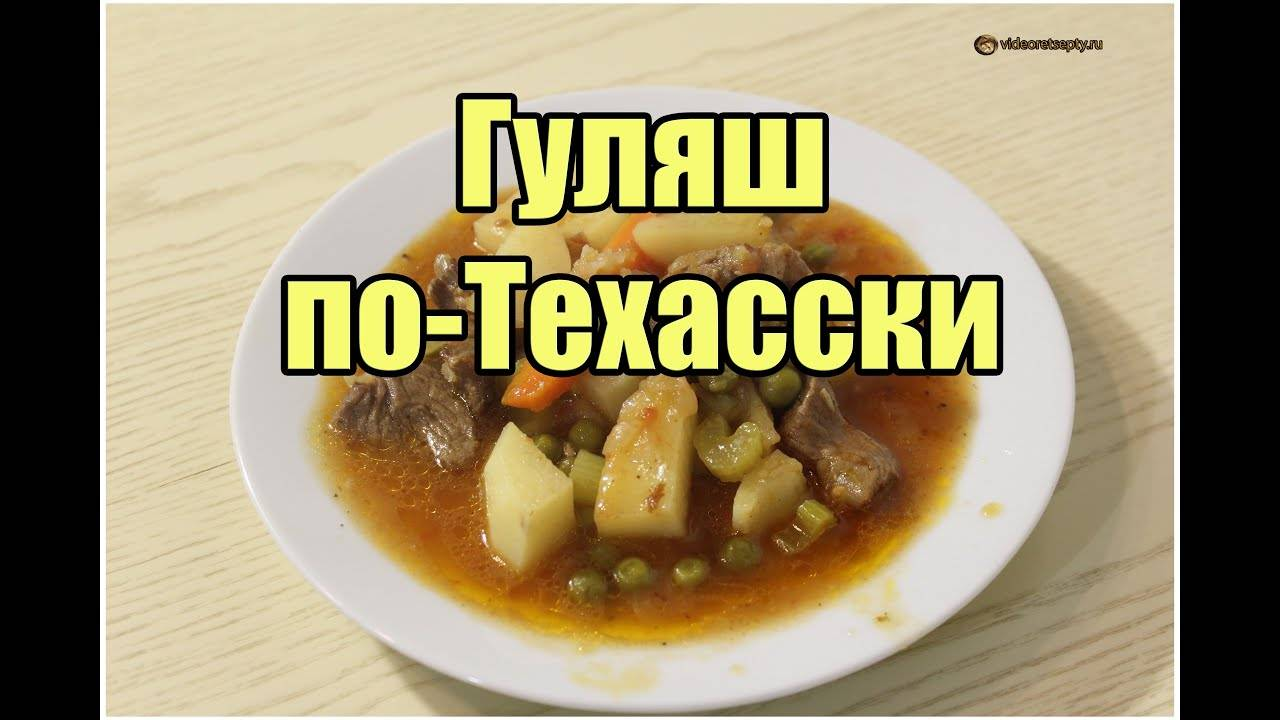 Рецепт картофельное пюре с чесноком и петрушкой