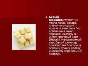 Домашний шоколад без масла: рецепты изготовления