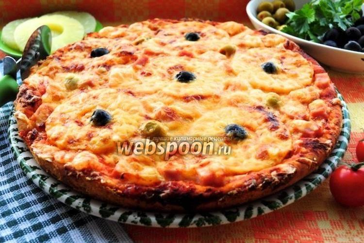 Пицца с ананасами и курицей, рецепт с фото