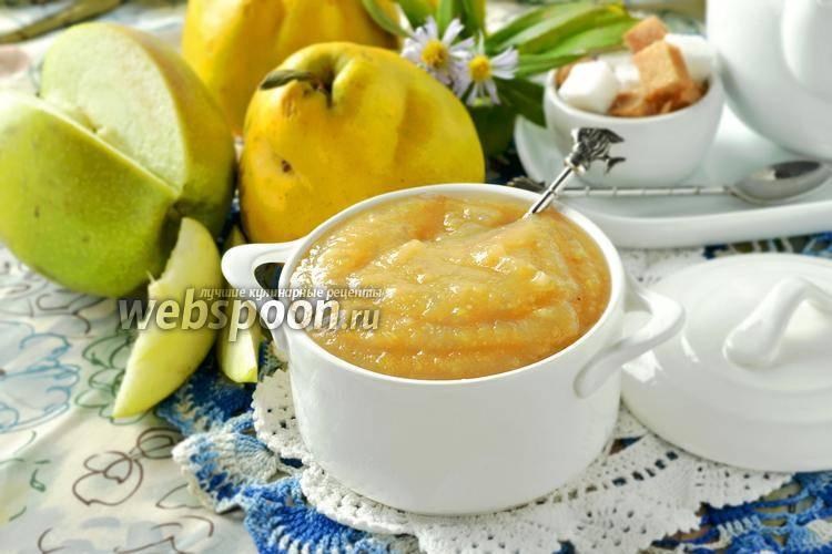 Варенье из айвы: самый вкусный рецепт с разными дополнительными ингредиентами