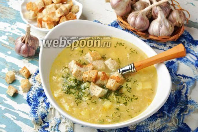 Чесночный суп «Чесночка»
