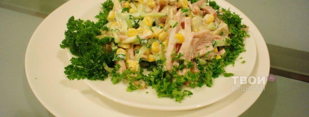 Салат итальянский рецепты приготовления