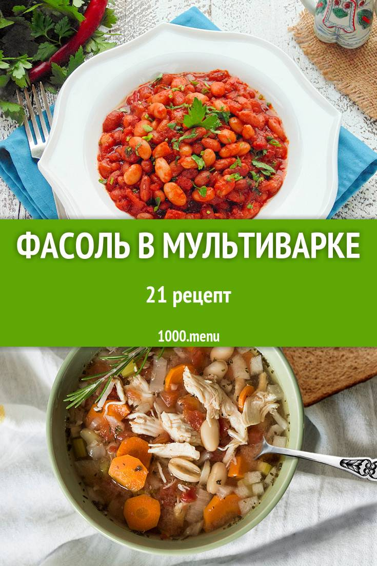 55 блюд за 20 минут