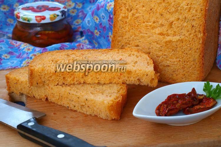 Хлеб с оливками и сушеными помидорами