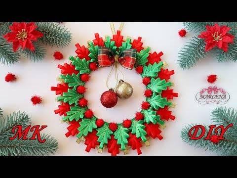 Закуска «рождественский венок»