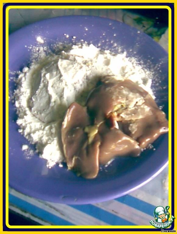Пикантная куриная печень в сырном соусе