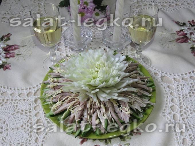 Салат хризантема с плавленным сыром тунцом и яблоками