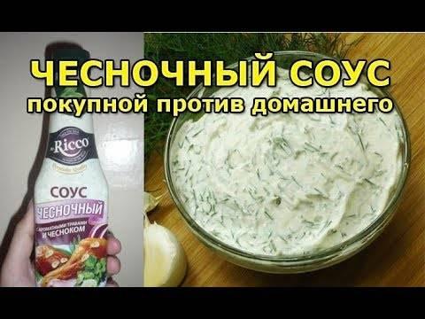 """Рецепт соуса """"айоли"""" - 8 пошаговых фото в рецепте"""