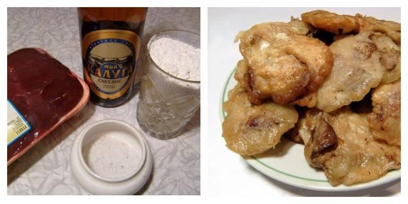 Печень с майораном в пивном кляре