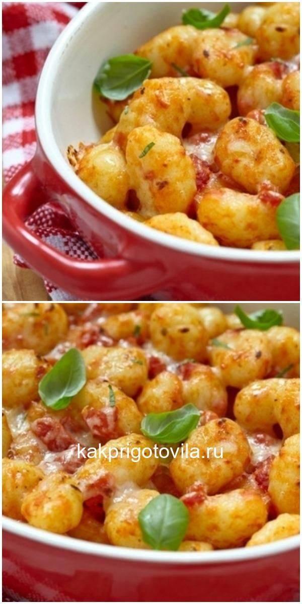 Картофельные ньокки с грецким орехом