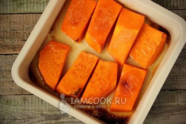 Пошаговые рецепты запеченной в духовке тыквы