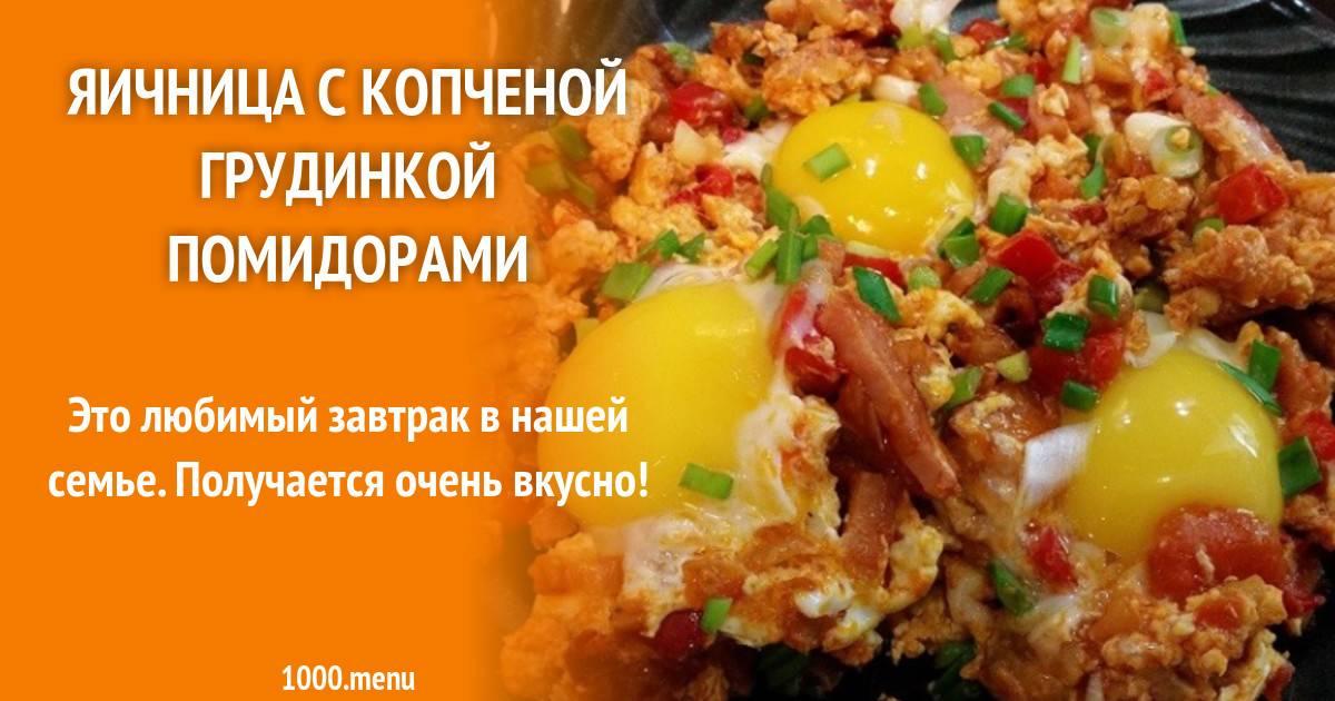 Тушеный картофель с копченой грудинкой - рецепт с фотографиями - patee. рецепты